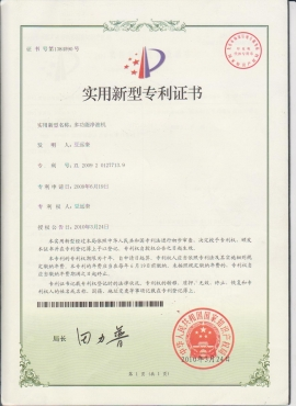 2010多功能净油机质量认证