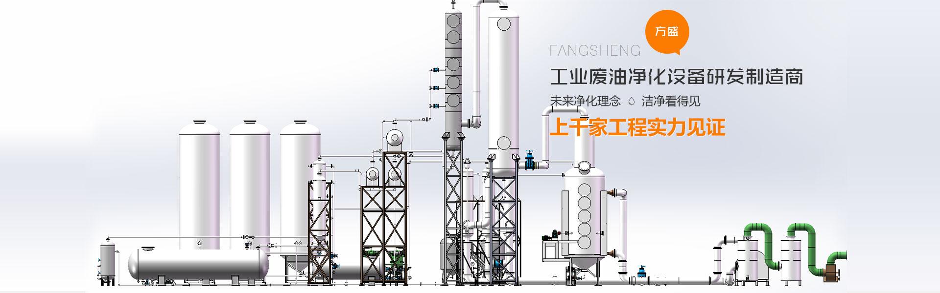 重庆液压油滤油机